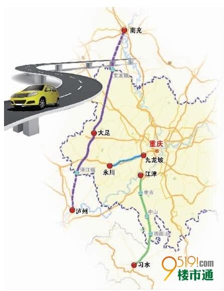 重庆将新建3条高速公路 主城到永川仅需40分钟