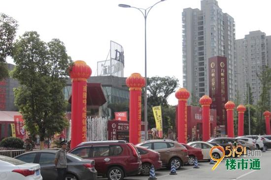 力帆红星国际广场创重庆单日销售历史之冠