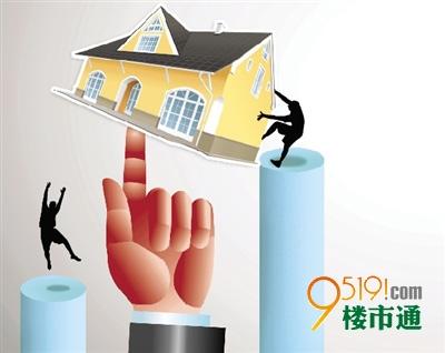 研究称这些城市楼市值得投资 厦门上海在内