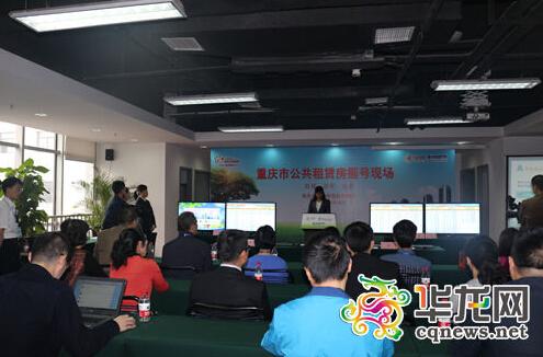重庆公租房第13次摇号 配租12小区13791套房源图片